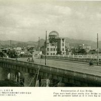 2916. Fukkō no HIroshima (Aoi Bridge)