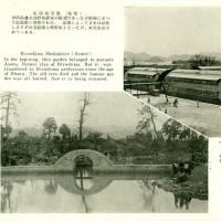 2917. Fukkō no HIroshima (Shukukeien)