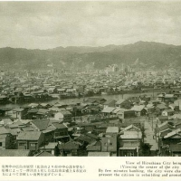2918. Fukkō no HIroshima (View of City)