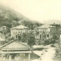1297. Fujiya Hotel