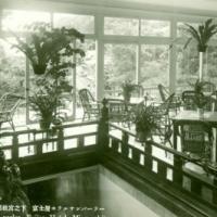 1300. Fujiya Hotel RPPC