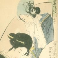 1325. Two women