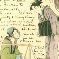 1339. Two Women (1904)