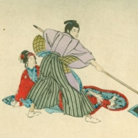 1344. Young samurai with pole