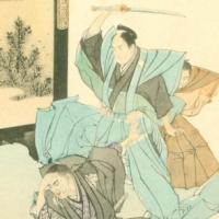 1345. Samurai striking with sword