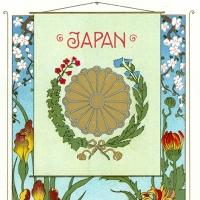 3407. Japan