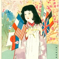 3308. A Modest Supporter of the Allies - Enfant Japonais