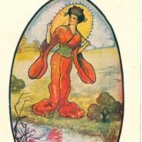46. In Fair Japan (1910)