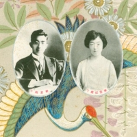 1353. Prince Hirohito and Princess Nagako