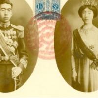 1356. Emperor and Empress Taishō