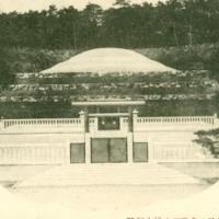 1357. Emperor Meiji Burial Site