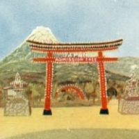 1051. Japanese Village--Wonderland--Revere Beach, Mass.