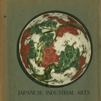 2150. Japanese Industrial Arts (no. 38, 1941)