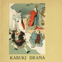 290. Kabuki Drama (no. 23, 1938)