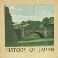 296. HIstory of Japan (no. 25, 1939)