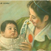 3365. Japan National Defense Women's Association, patriotic song postcard (Shufu no tomo)