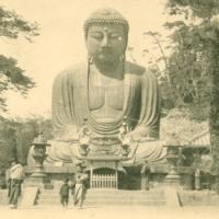 1363. Kamakura Daibutsu (Great Buddha)