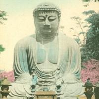 1364. Daibutsu, Kamakura