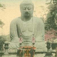 1368. Kamakura Daibutsu (Great Buddha)