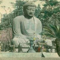 1371. Daibutsu at Kamakura