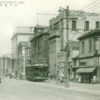 1375. Sakaemachi Street, Kobe