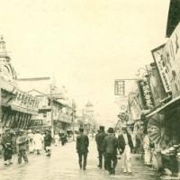 1378. The Shinkaichi, Kobe