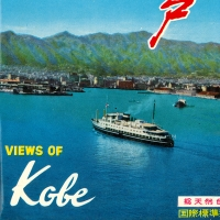 1534. Envelope - Views of Kobe