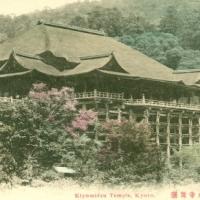1416. Kiyomizdu Temple, Kyoto