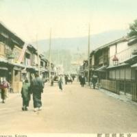 1435. Gionmachi Kyoto