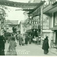 3359. A Snap of the Shin-Kyogoku Street, A Pleasure Resort, Kyoto