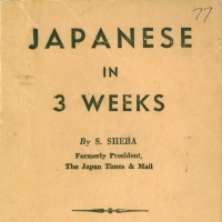 1642. Japanese in 3 Weeks (1935)