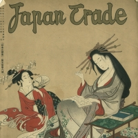 2838. Japan Trade (Dec. 1933)