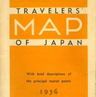 2008. Travelers Map of Japan (1936)