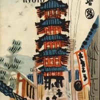2613. Sightseeing Map of Kyoto (1939)
