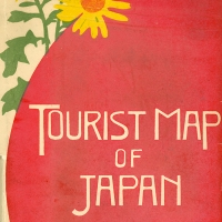 1916. Tourist Map of Japan (Dec. 1919)