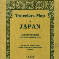 1923. Travelers Map of Japan (1925)