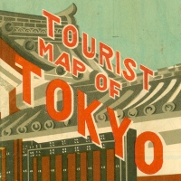 1890. Tourist Map of Tokyo (1947)