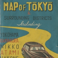 3538. Map of Tōkyō & Surrounding Districts (1951)
