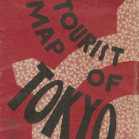 3172. Tourist Map of Tokyo (1939)