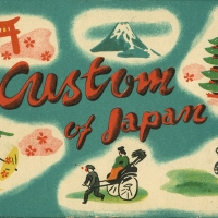 2330. Envelope for Custom of Japan postcard set