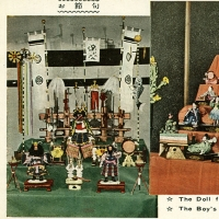 2332. The Doll festival for girls, the Boy's festival for boys