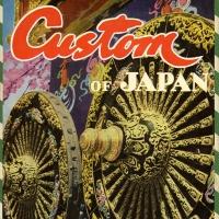 2338. Envelope for Custom of Japan postcard set