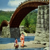 2341. Kintai (Brocaded Sash) Bridge