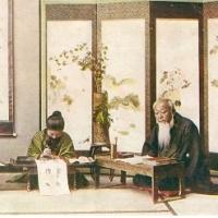 28. Japanese Children at School
