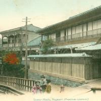 1497. Izumo-Machi, Nagsaki (Prostitute quarters)