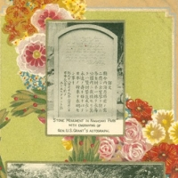 1499. Stone Monument in Nagasaki Park with Engravings of Gen. U.S. Grant's Autograph