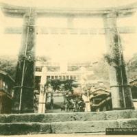1502. Shinto Temple at Nagasaki