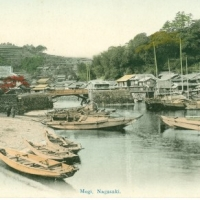 1505. Mogi, Nagasaki