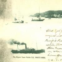 1506. Moji Harbor