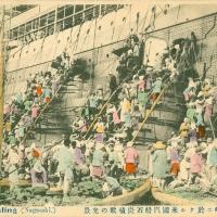 3311. Coaling (Nagasaki, Coaling an American steamship)